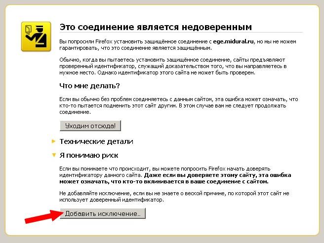 Инструкция по Защите Персональных Данных в Организации - картинка 3